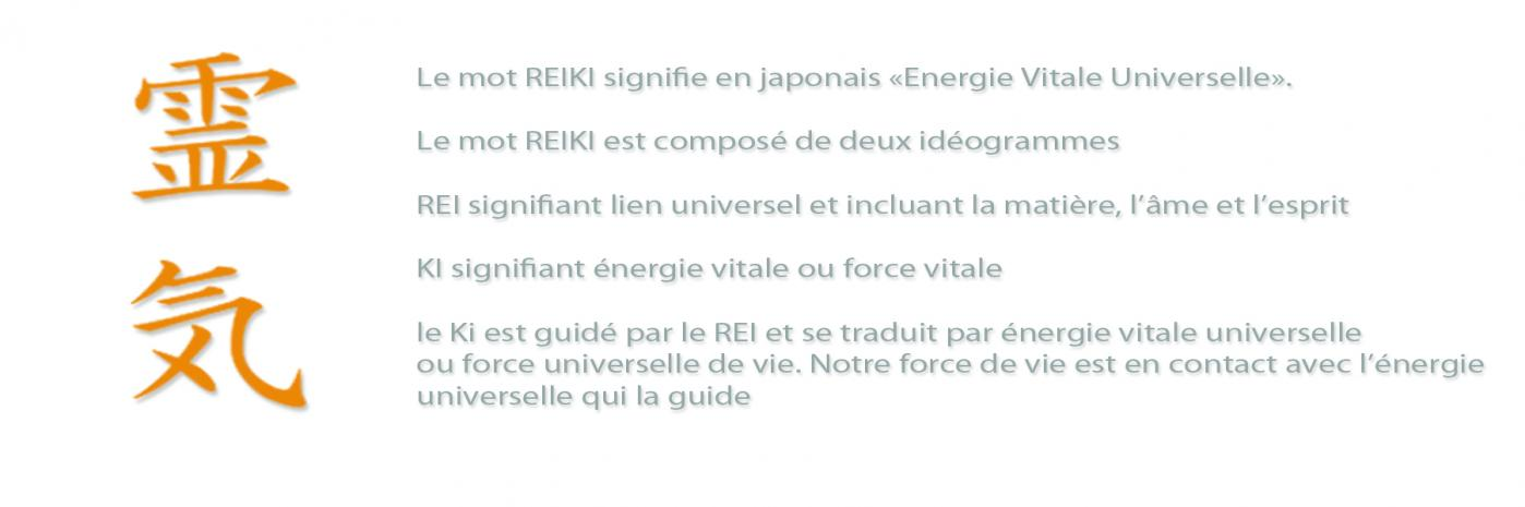 Reiki signification 1